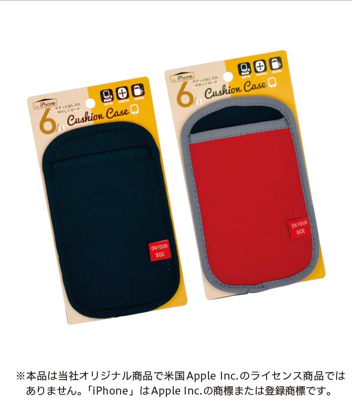 スマートフォン クッションケース iPhone6