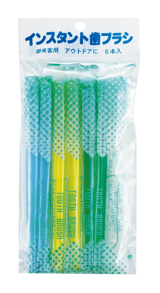インスタント歯ブラシ6P
