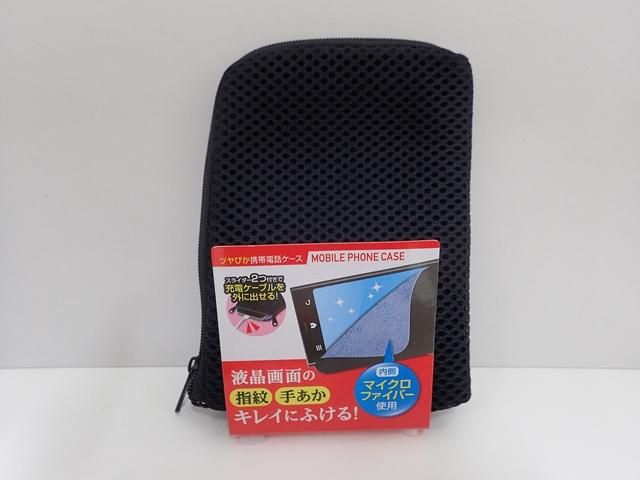 ツヤぴか携帯電話ケース