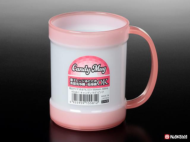 キャンディマグ ピンク