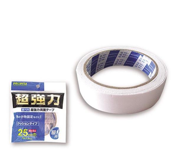 屋内用超強力両面テープ 25㎜巾x2m