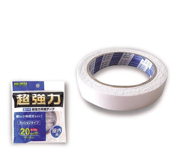 屋内用超強力両面テープ 20㎜巾x3m