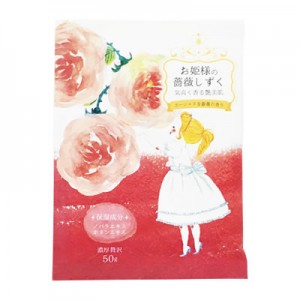 お姫様風呂 薔薇しずく