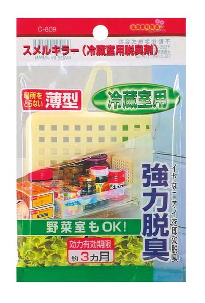 スメルキラー冷蔵室用