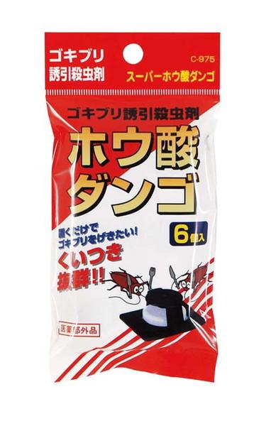 スーパーホウ酸ダンゴ/台紙付