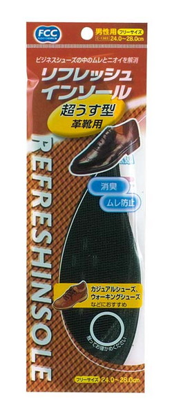 インソール超うす型革靴男性用フリー