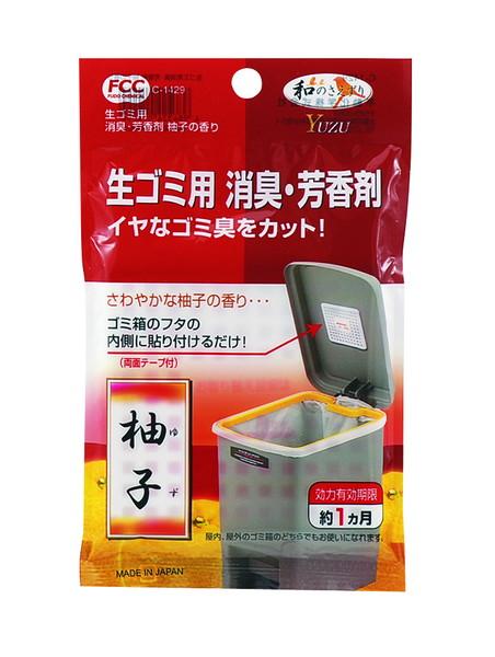 生ゴミ用消臭・芳香剤 柚子の香り/台紙付