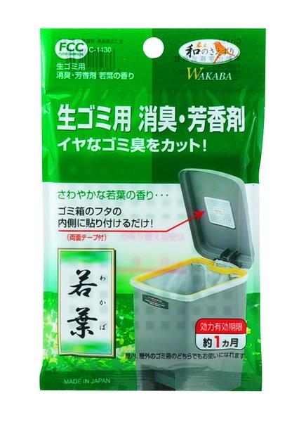 生ゴミ用消臭・芳香剤 若葉の香り/台紙付