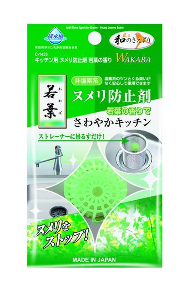 キッチン用ヌメリ防止剤 若葉の香り/台紙付