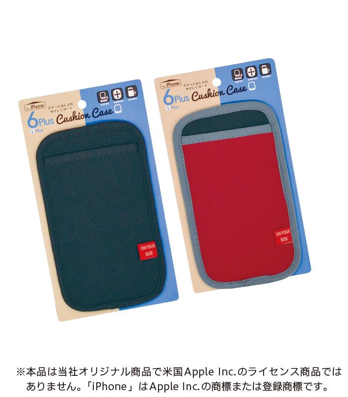 スマートフォン クッションケース iPhone6 Plus
