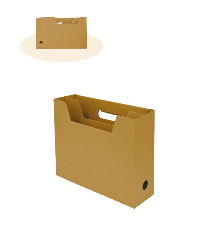 A4ファイルボックス ヨコ型 仕切り付