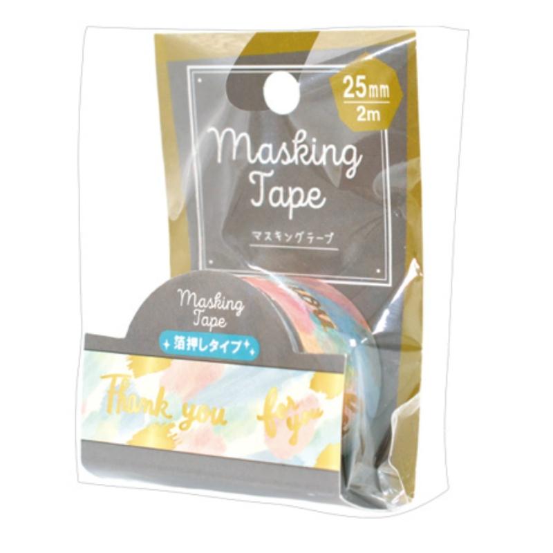 マスキングテープ 25mm幅 ギフト 水彩