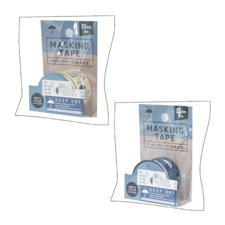 マスキングテープ 25mm幅 ケアマーク柄 水濡注意