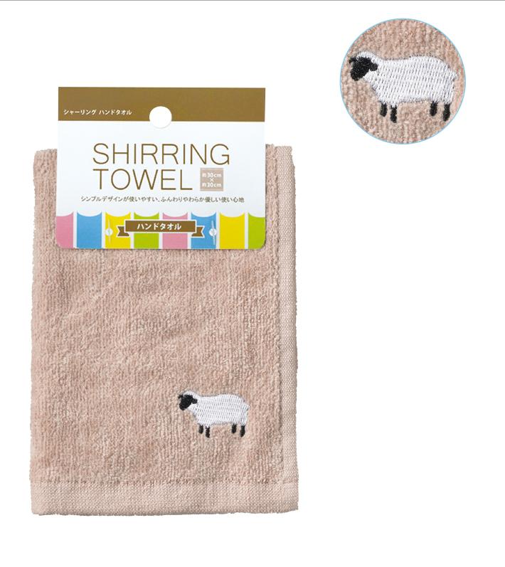 シャーリング ハンドタオル ブラウン羊