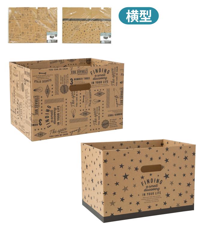 ペーパー収納BOX クラフトデザイン
