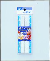 綾テープ 15mm巾