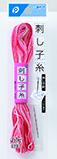 刺し子糸(段染ピンク)