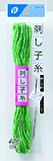 刺し子糸(段染グリーン)
