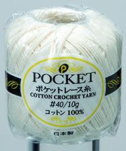 レース糸(きなり)