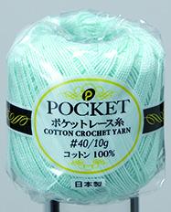レース糸(グリーン)