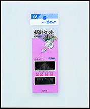 絹針セット(糸通し付)
