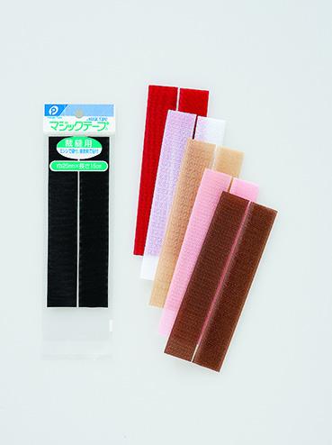 マジックテープ(裁縫用)