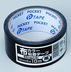 布カラー粘着テープ(黒)