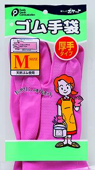 ゴム手袋(M)