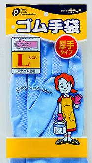ゴム手袋(L)