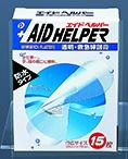 エイドヘルパー15P(防水)