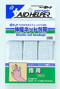 伸縮ネット包帯(指用)