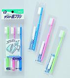 ゲスト歯ブラシ3P