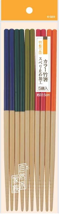 カラー竹箸 5膳