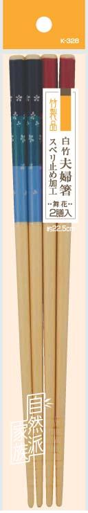 白竹夫婦箸(舞花)2膳