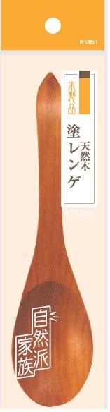 木製塗レンゲ