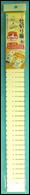 アイデア仕切り板・白 (高さ4cm・3P)