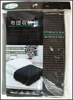 布団収納袋 モノトーン