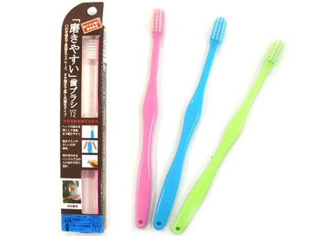 磨きやすい歯ブラシ ハの字 先細