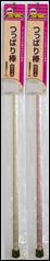 つっぱり棒カラー大 56~100