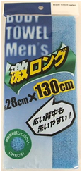 メンズ用ロングボディタオル 130cm