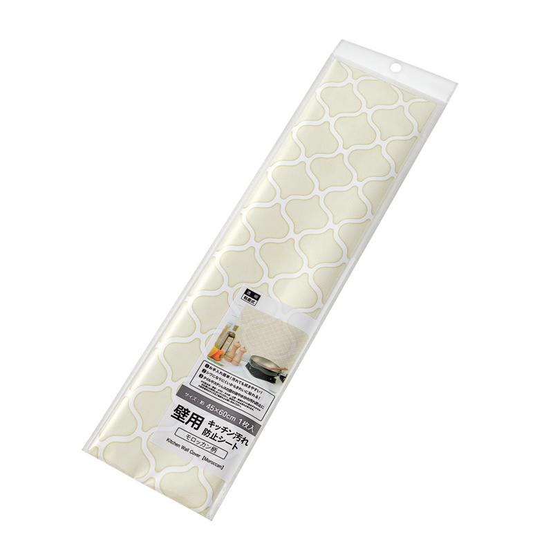 壁用キッチン汚れ防止シート モロッカン柄