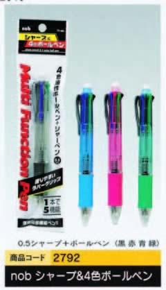 nob シャープ&4色ボールペン