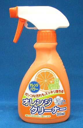 オレンジクリ-ナ-