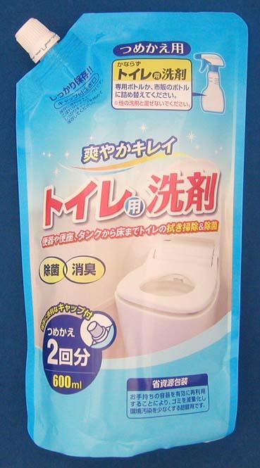 詰替 トイレ用洗剤