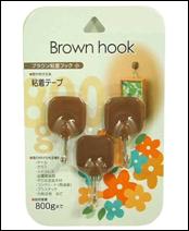 ブラウン粘着フック(小)