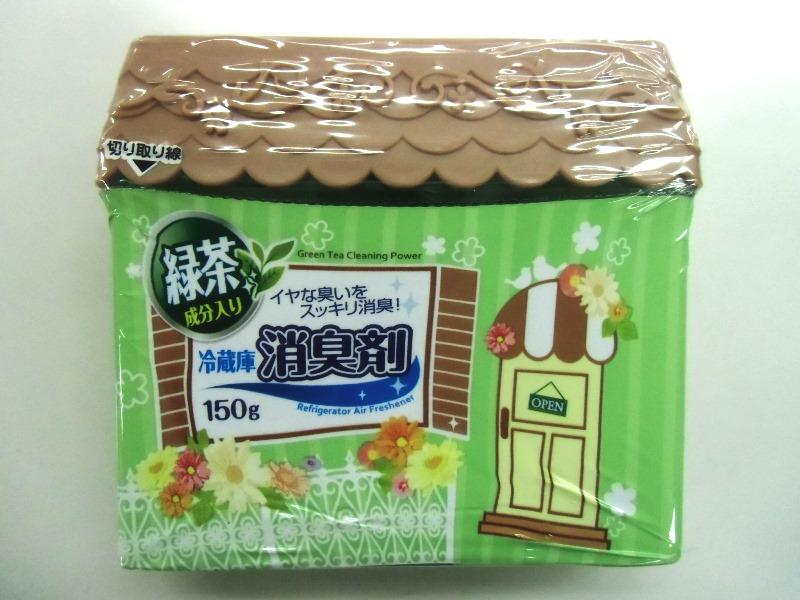 冷蔵庫消臭剤 緑茶