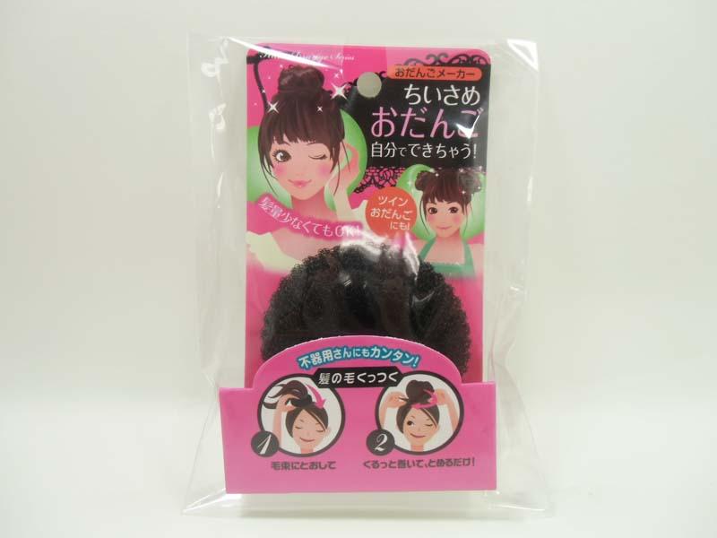 盛り髪キットおだんごメーカー mini