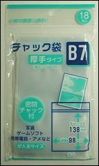 チャック袋 厚手タイプ B7 18枚入り