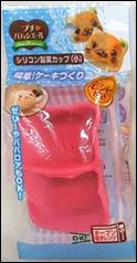 プチパテシエールシリコン製菓カップ(小)