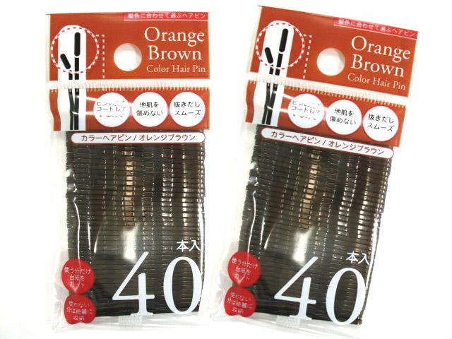 168 カラーヘアピン オレンジブラウン